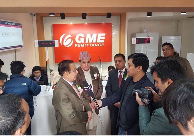 ग्लोबल आइएई बैंक र जीएमई कोरियाबीच रेमिट्यान्स सम्झौता