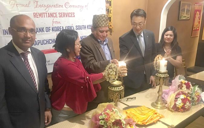 माछापुच्छ्रे बैंकले शुरु गर्यो कोरियाबाट रेमिट्यान्स सेवा
