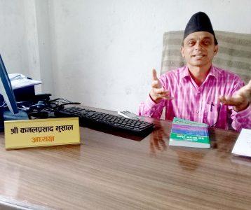 'गाउँ फर्क अभियान पहिलो प्राथमिकता'