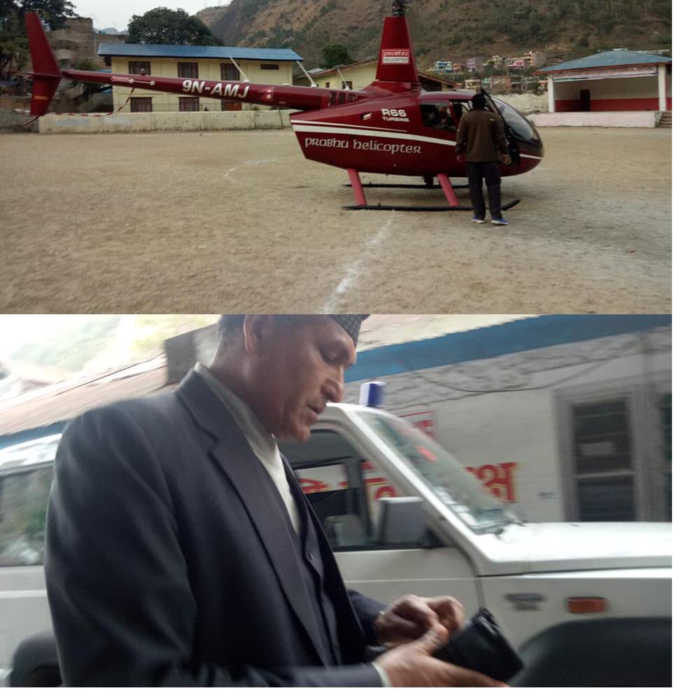 उपडेट: गाउँपालिका अध्यक्ष भवबहादुर भण्डारीको महानता,हेलिकप्टर मार्फत घाईतेलाई पोखरा पठाए