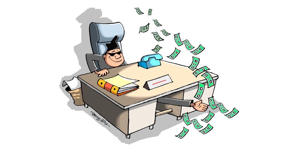 भ्रष्टाचार बढेको बढ्यै