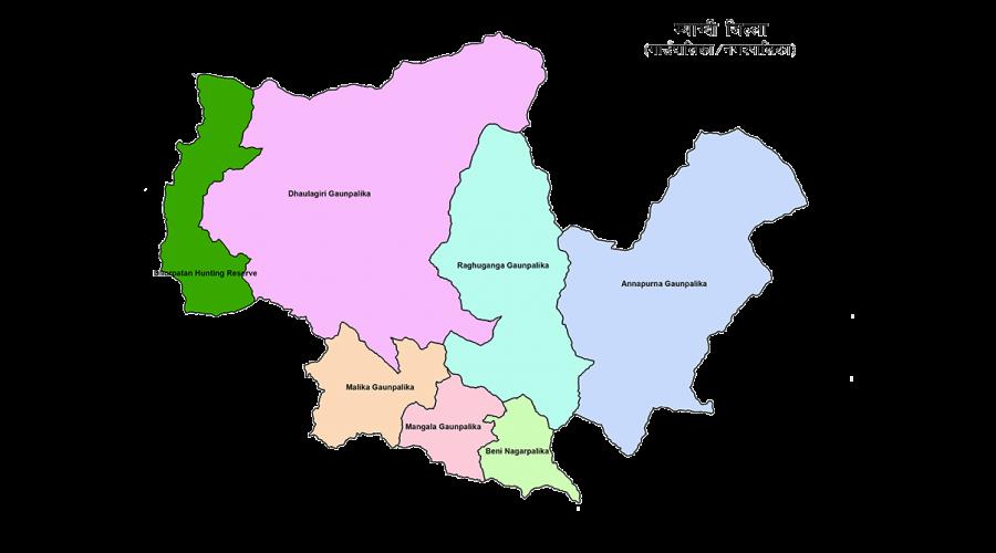 म्याग्दीका कुन स्थानिय तहले कति पाए बजेट (विवरणसहित)