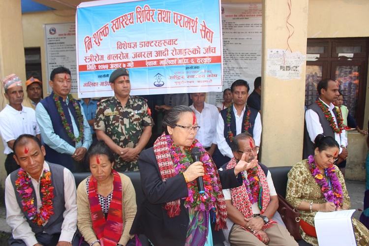 दुर्गम गाउँका जनताको स्वास्थ्य सुरक्षाको लागी 'एयर एम्बुलेन्स' सञ्चालन हुन्छ ःमन्त्री थापा
